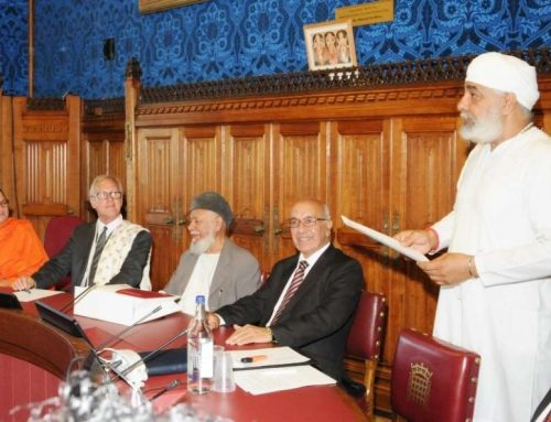 Inauguration Of APPG Indian Traditional Sciences | House Of Commons