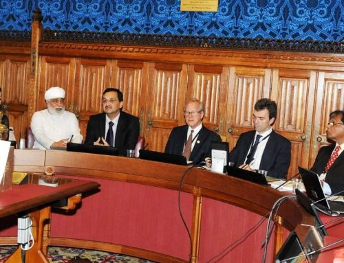 Ayurveda Day Colloquium 2016 | House of Commons